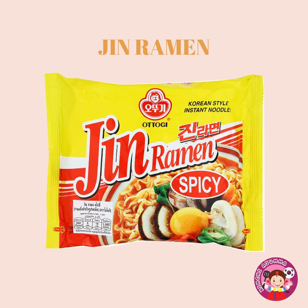 JIN RAMEN.jpg