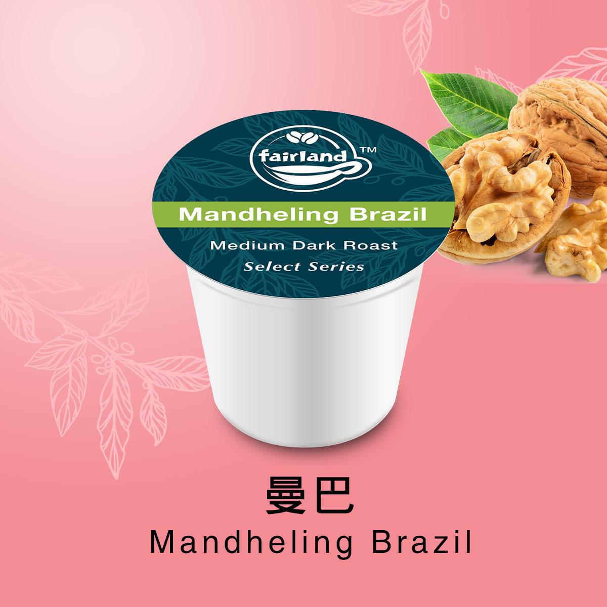 斐然莊園-曼巴mandheling brazil.jpg