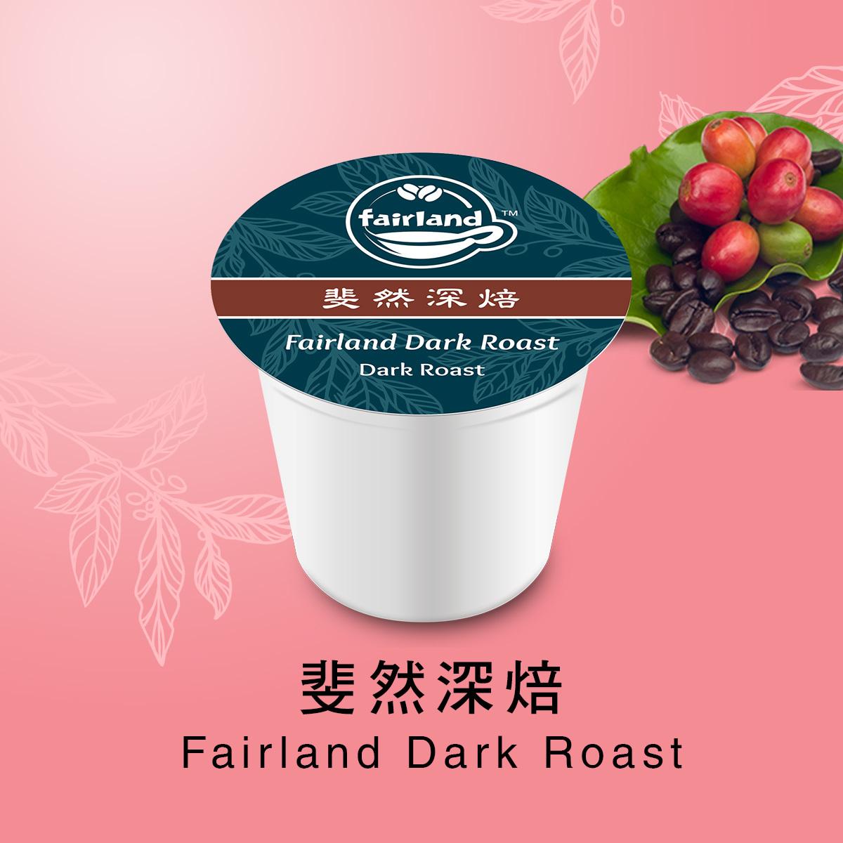 斐然莊園-斐然深焙Fairland Dark Roast.jpg