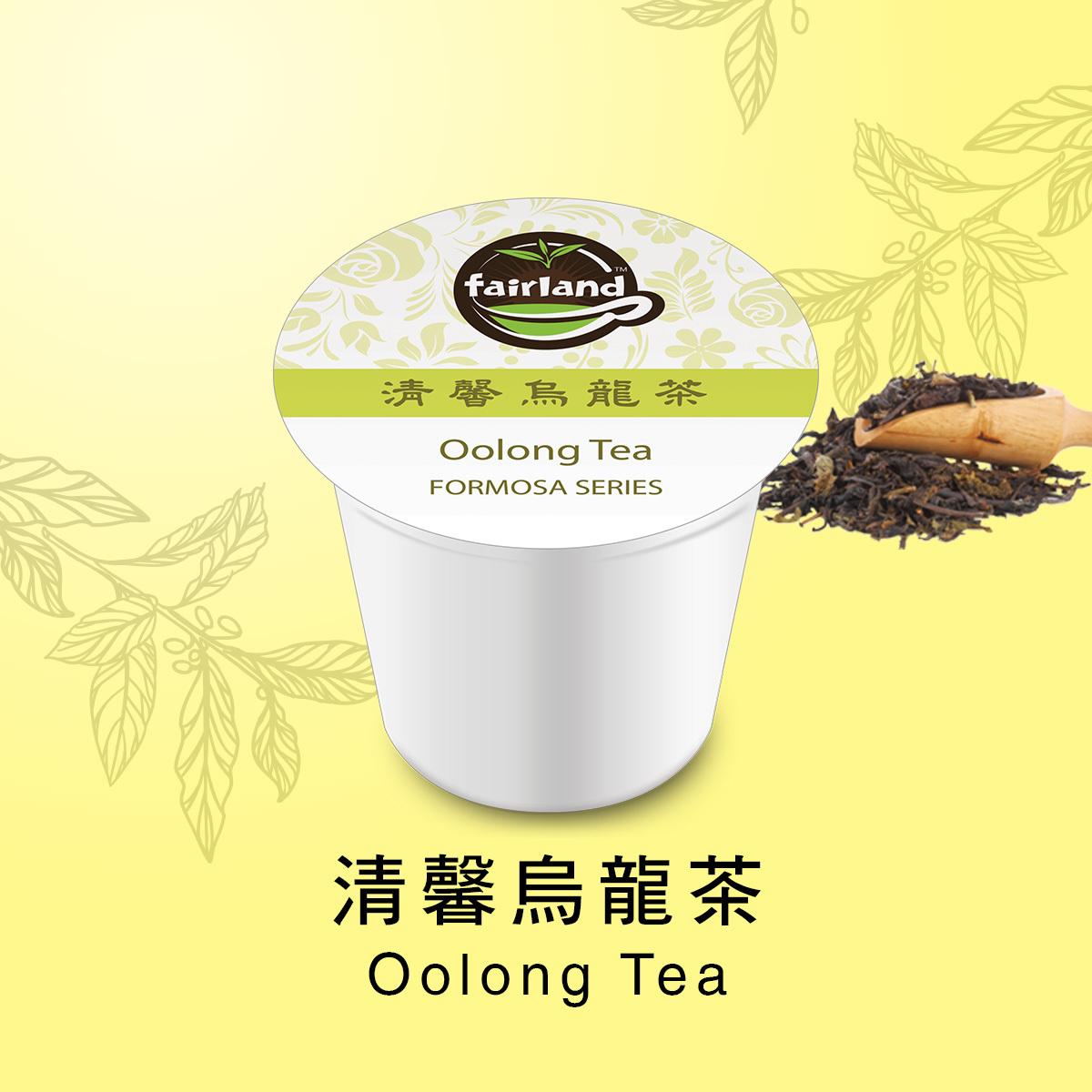 斐然莊園-清馨烏龍茶 Oolong Tea.jpg