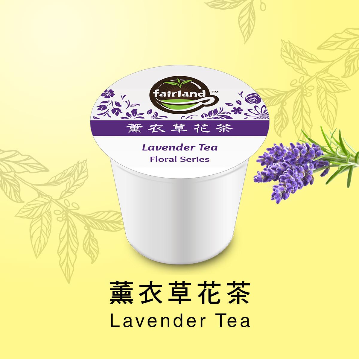 斐然莊園-薰衣草花茶 Lavender Tea.jpg