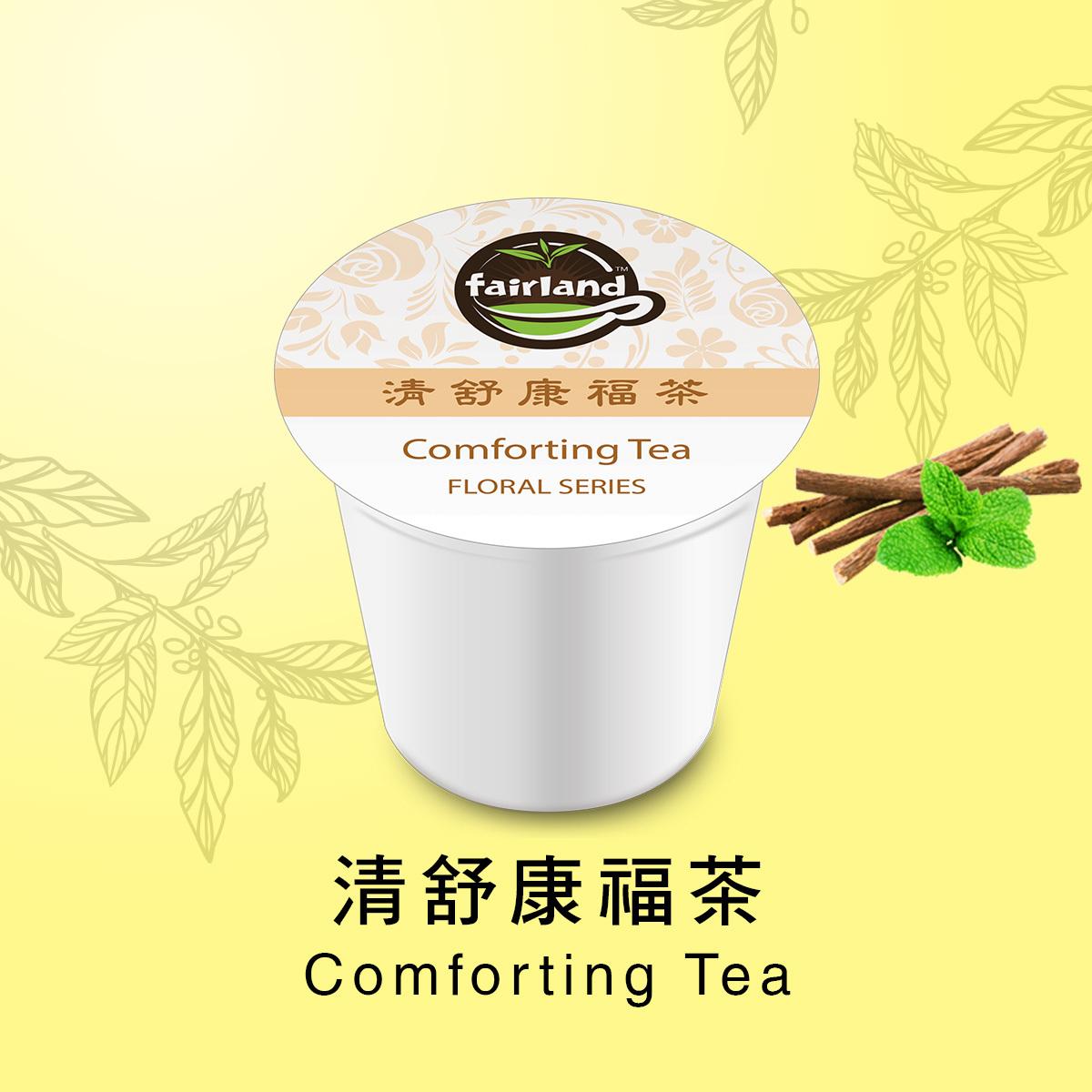 斐然莊園-清舒康福茶 Comforting Tea.jpg
