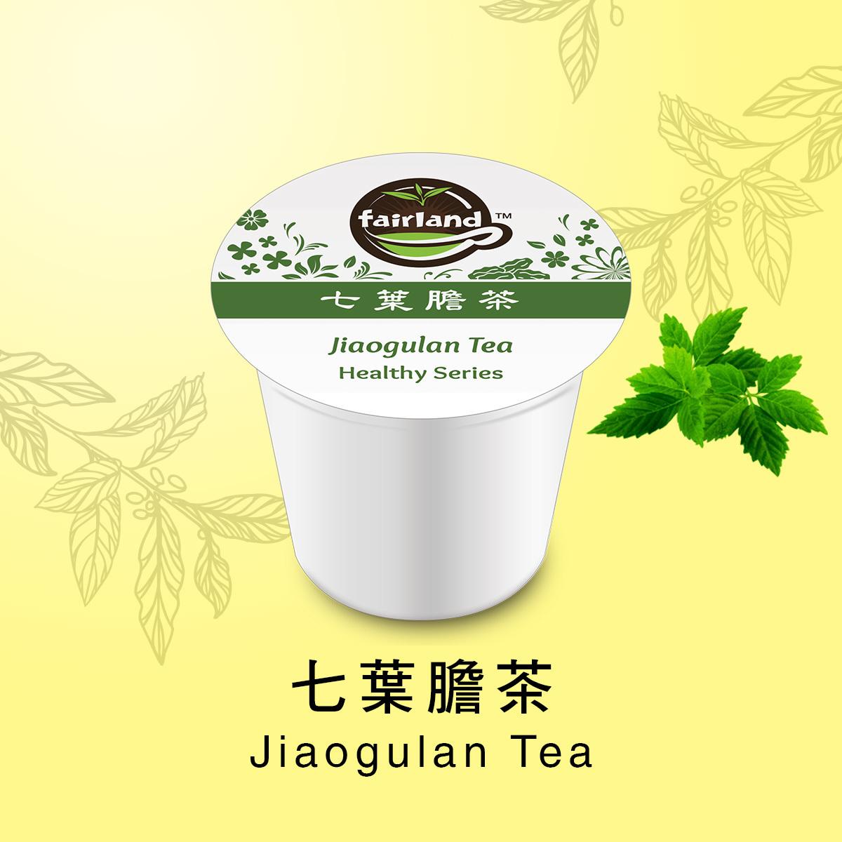 斐然莊園-七葉膽茶 Jiaogulan Tea.jpg