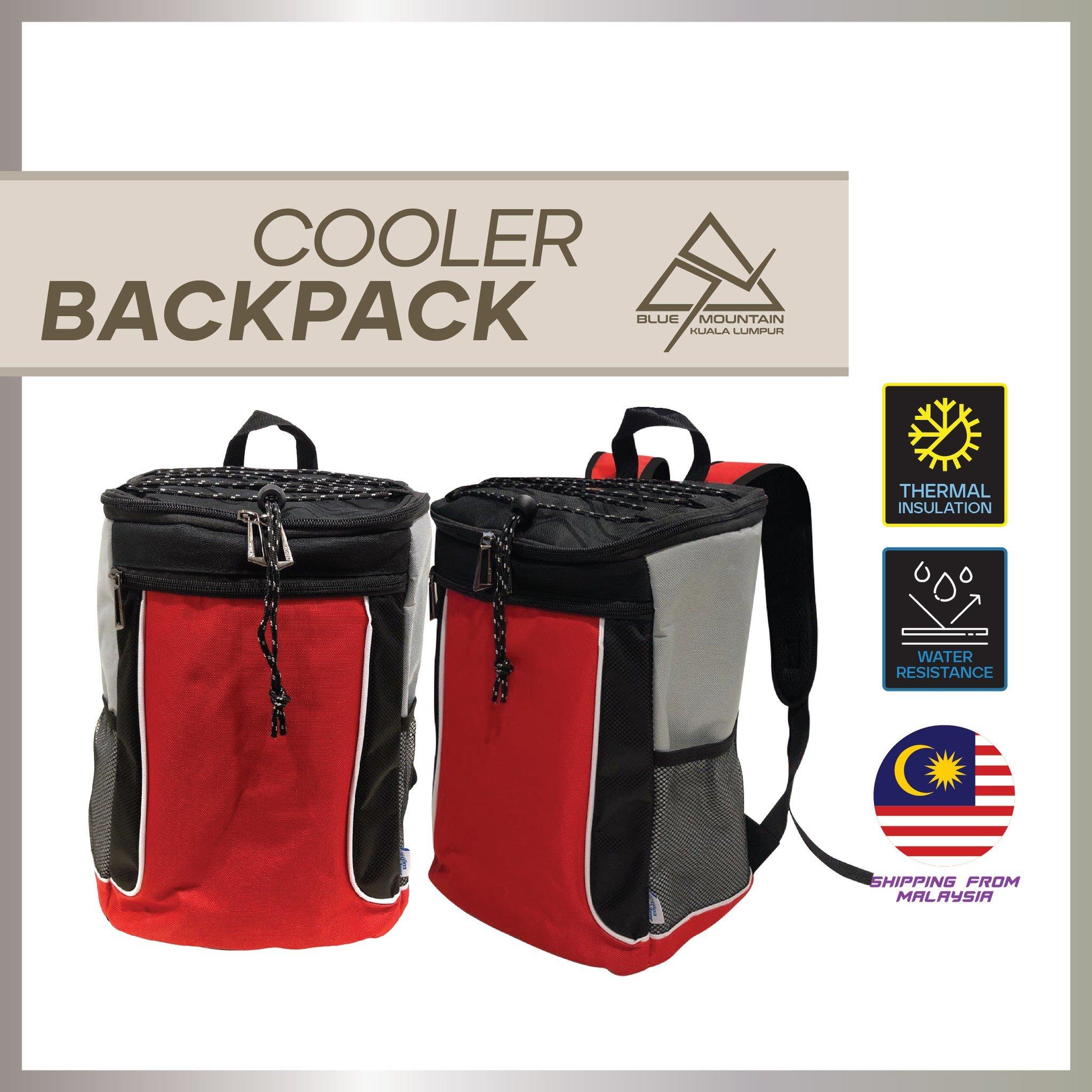 CoolerBackpack-01_2048x2048.jpg