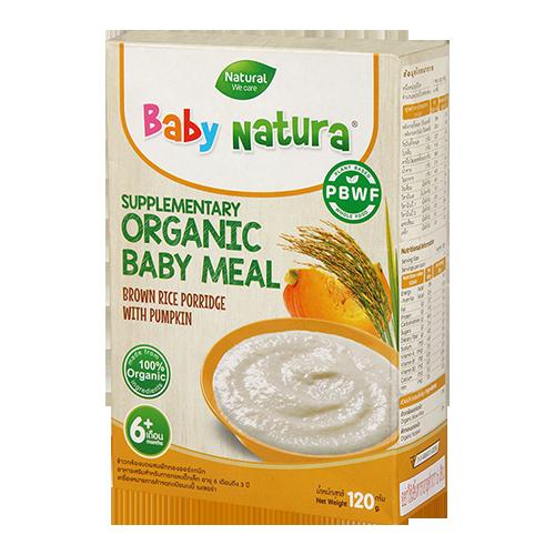 brown rice porridge for baby - pumpkin.png