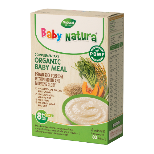 brown rice porridge for baby - pumpkin, morning glory.png