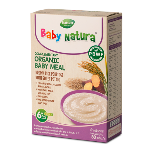 brown rice porridge for baby - sweet potato.png