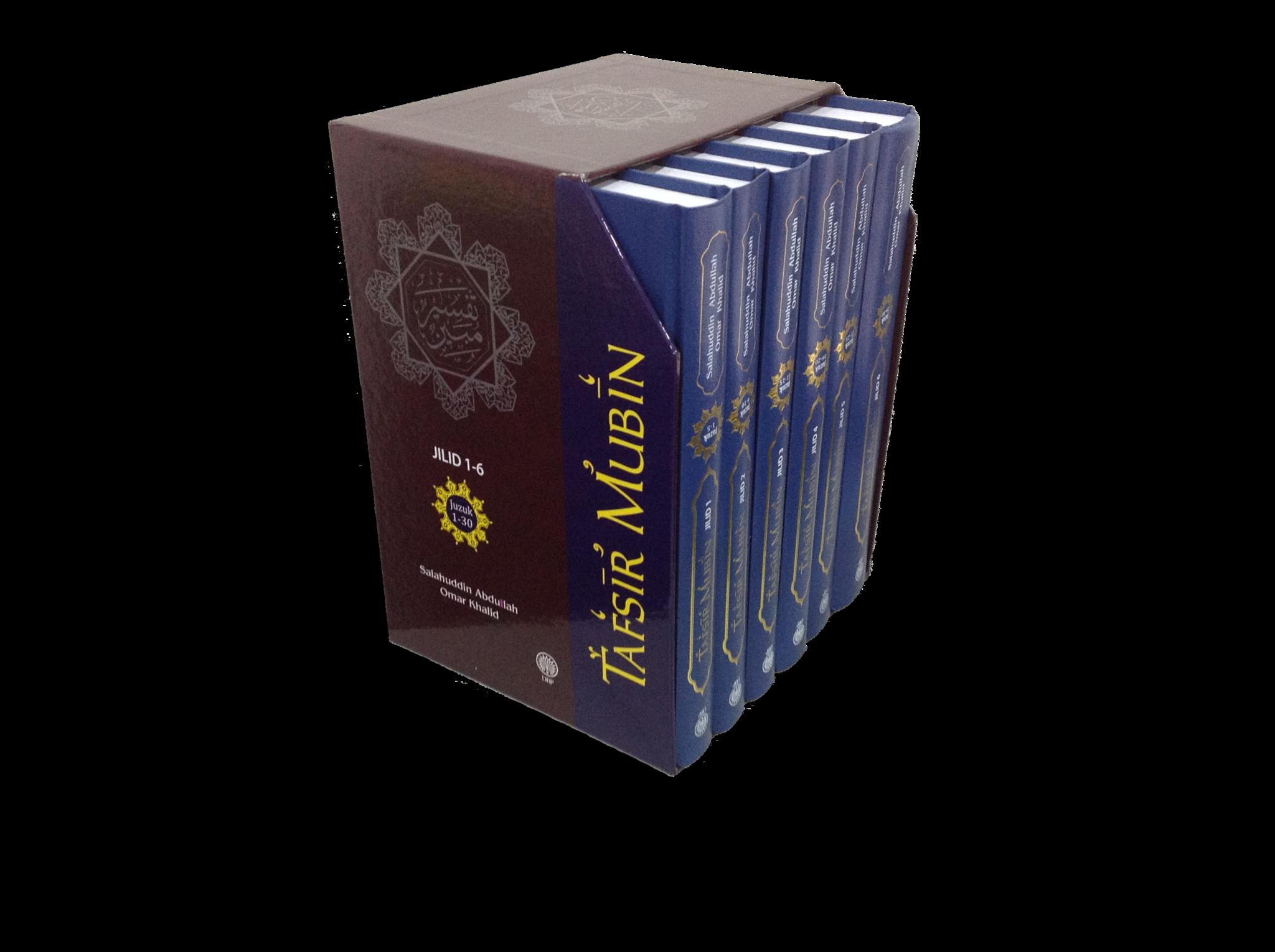 dewan-bahasa-dan-pustaka-tafsir-mubin-jilid-1-6-juzuk-1-30-9789834604417_2048x.png
