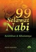 99_Selawat_Nabi__4d1d3f2e2d59e.jpg