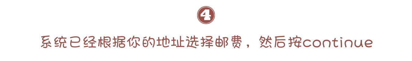 先到喜欢的产品页面,选择产品,并加入购物车 (3).png