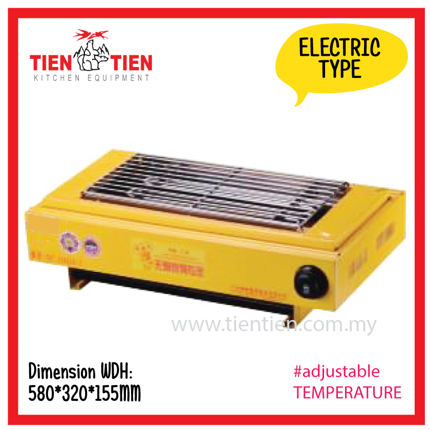 ELECTRIC-BBQ-GRILLER-INFRARED-2FT-TIENTIEN-MALAYSIA.jpg