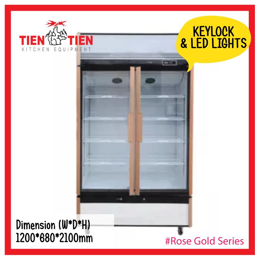 rose-gold-2-door-display-chiller-economy-beautiful-flower-bottled-water-display-malaysia-mini-market.jpg