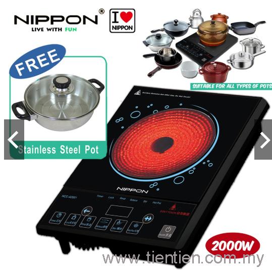 nippon-ceramic-cooker.jpg