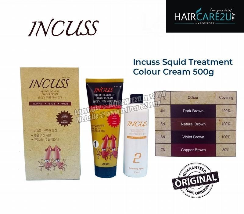 Incuss Squid Ink Hair Color Dye Cream (Natural Brown 5N).jpg