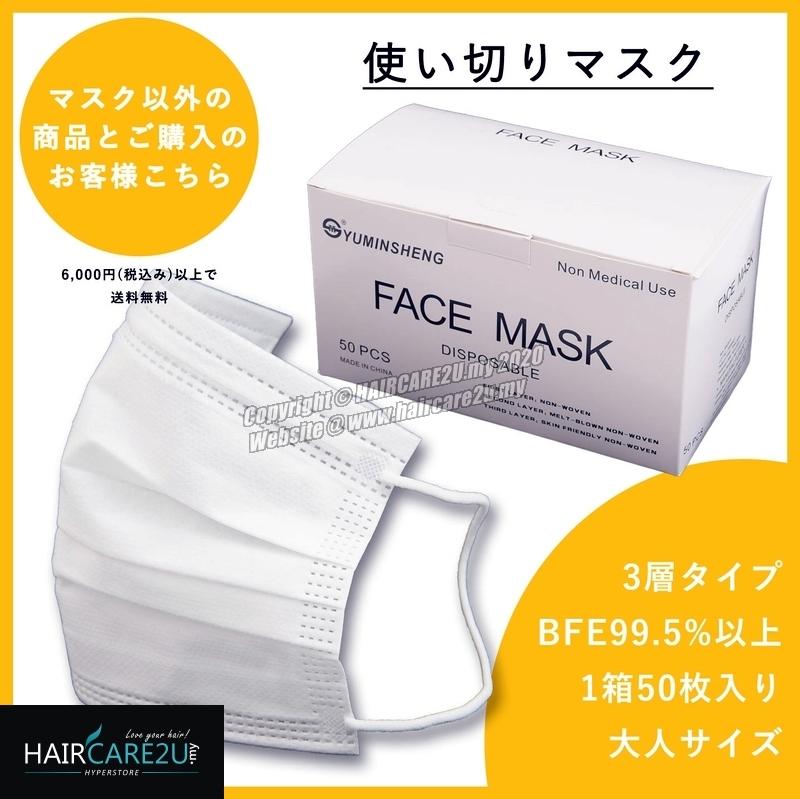 YuMinSheng 3-Ply Disposable Face Mask.jpg