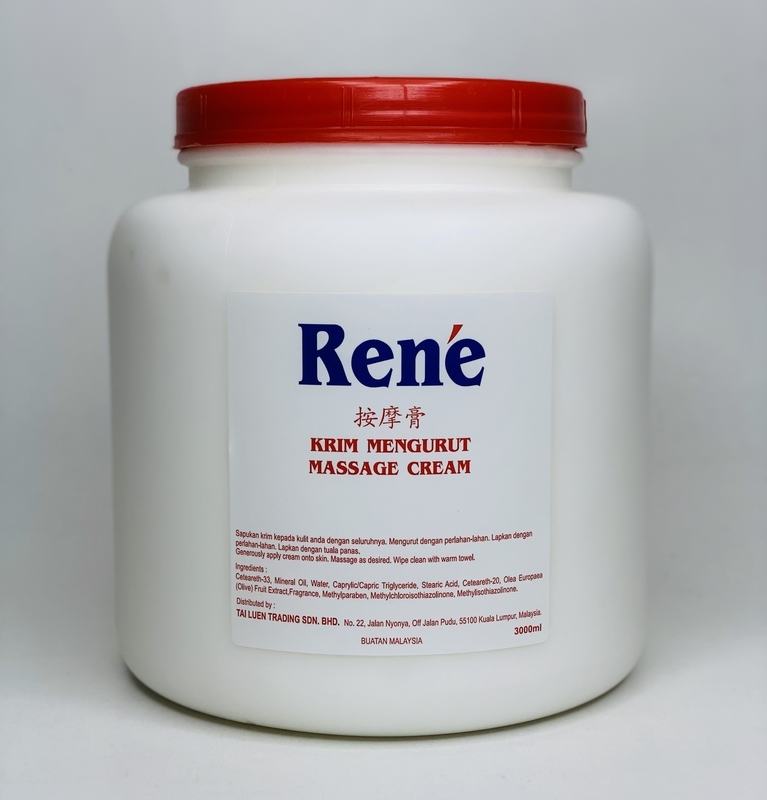 7LB Rene All Purpose Relaxing Therapeutic Massage Cream.jpg