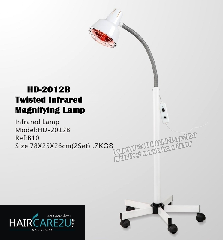 HD-2012B Twisted Infrared Magnifying Lamp.jpg