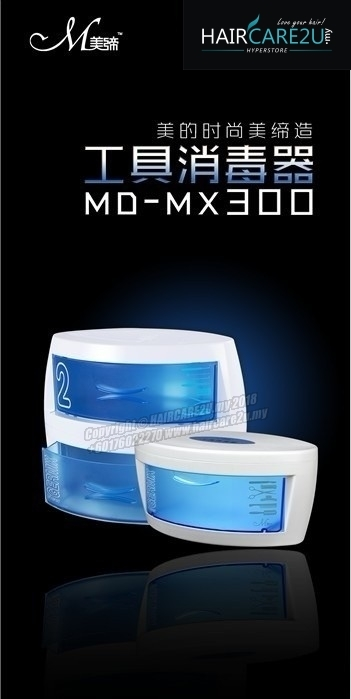 Meidi MD-MX300 Barber Salon UV Tool Sterilizer Cabinet.jpg