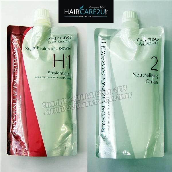 Shiseido H1 Crystallizing Straight Cream.jpg