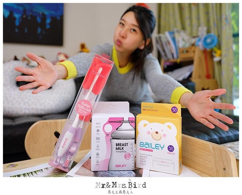 育兒好物推薦|BAILEY感溫母乳袋(指孔型) & 奶粉袋 & 鉑金矽膠海綿奶瓶刷