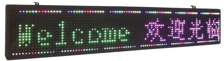 P10 LED.jpg