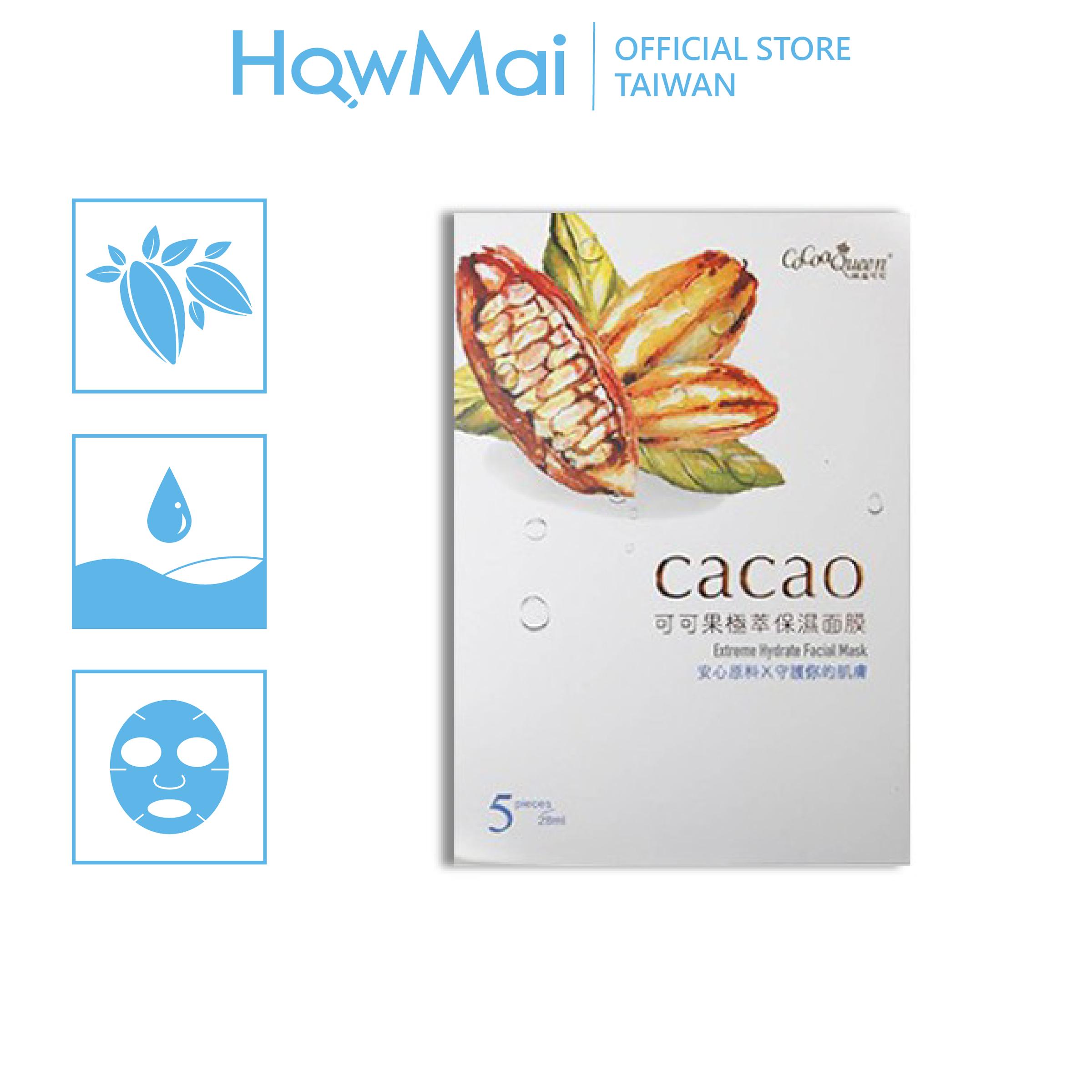 Mặt nạ dưỡng ẩm Cacao_工作區域 1.png
