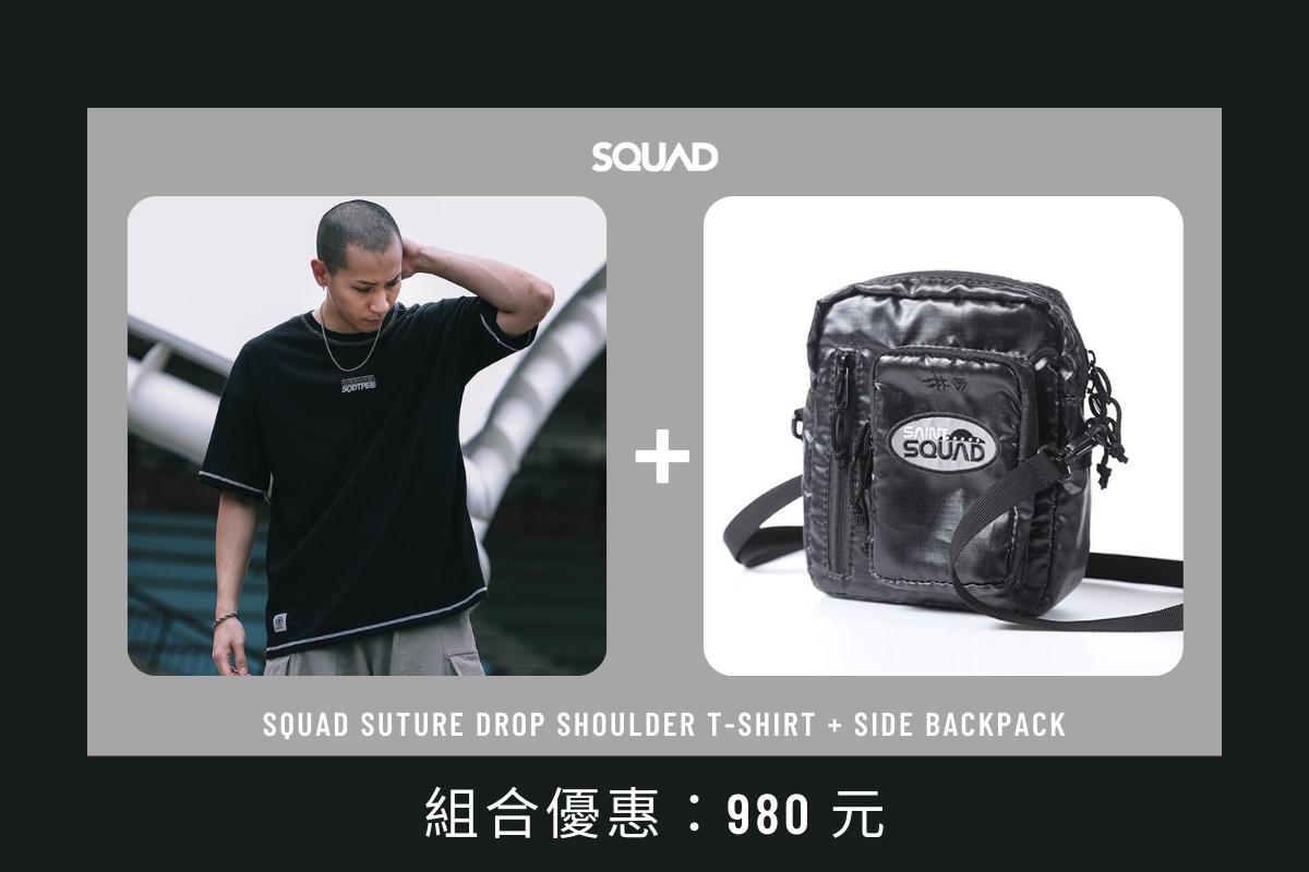 SQUAD Suture drop shoulder T-shirt + Side Backpack.png