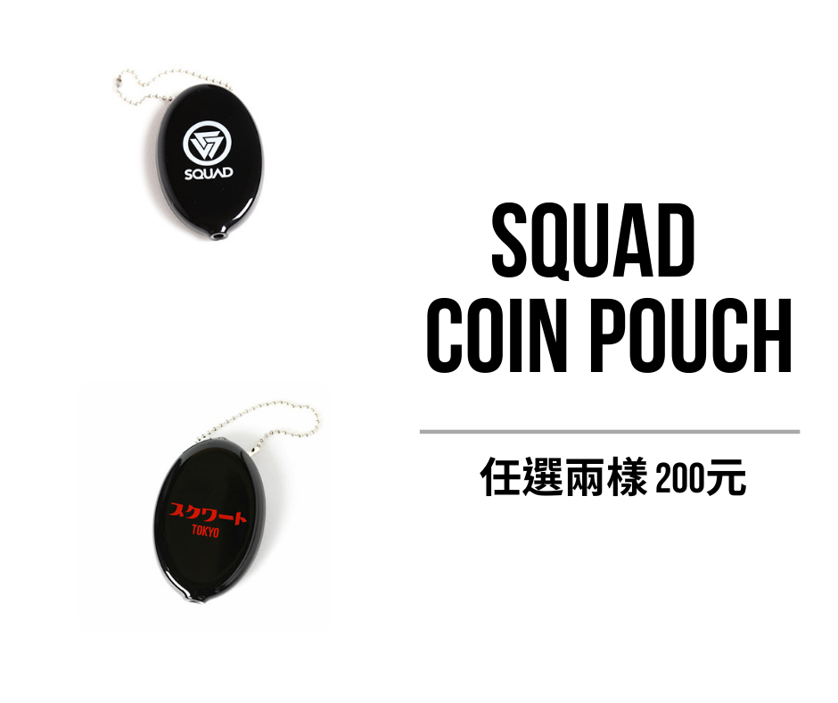SQUAD COIN POUCH (1).png