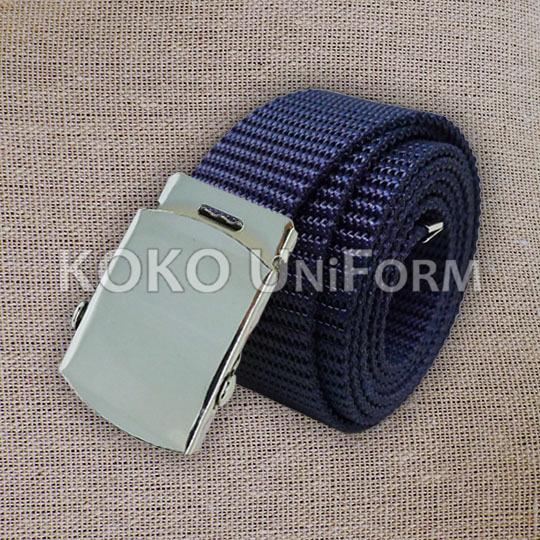 Belt- student (Dark Blue).jpg