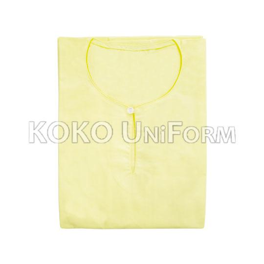 Baju Kurung (Yellow).jpg