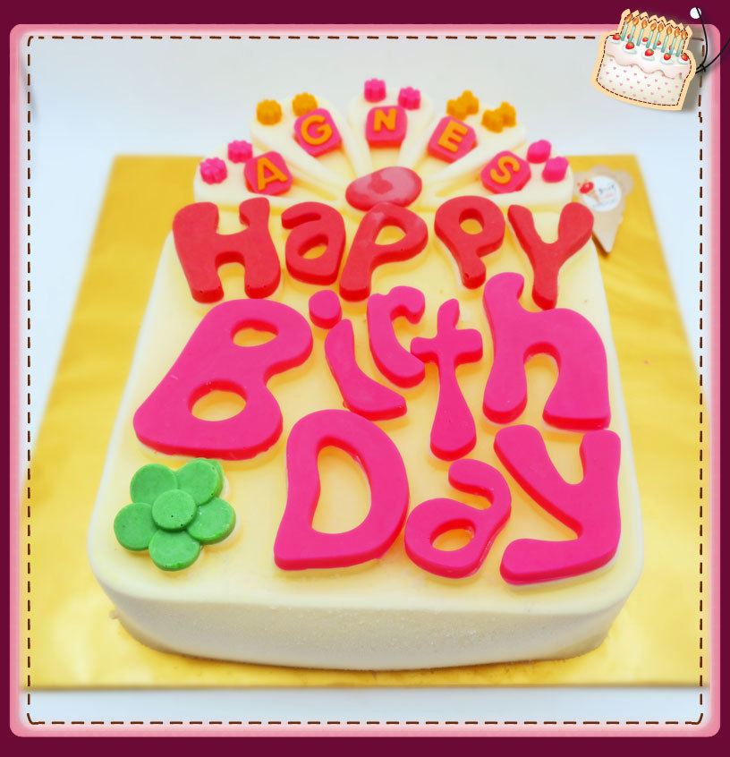 Happy-Birthday-Ice-Cream-Cake.jpg