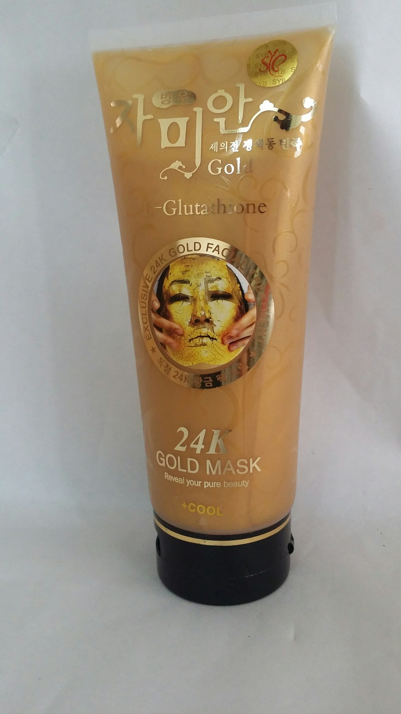 face mask gold.jpg