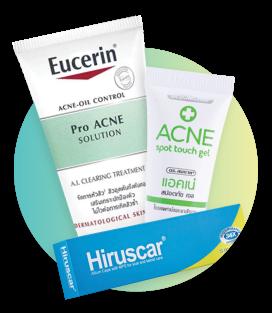 รักษาสิว Acne Care