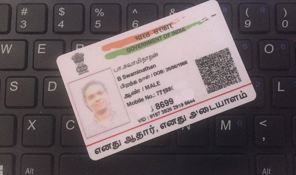 Maximizing financial inclusion in India with the digital potential of Aadhaar