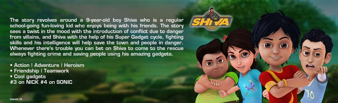 Shiva-banner