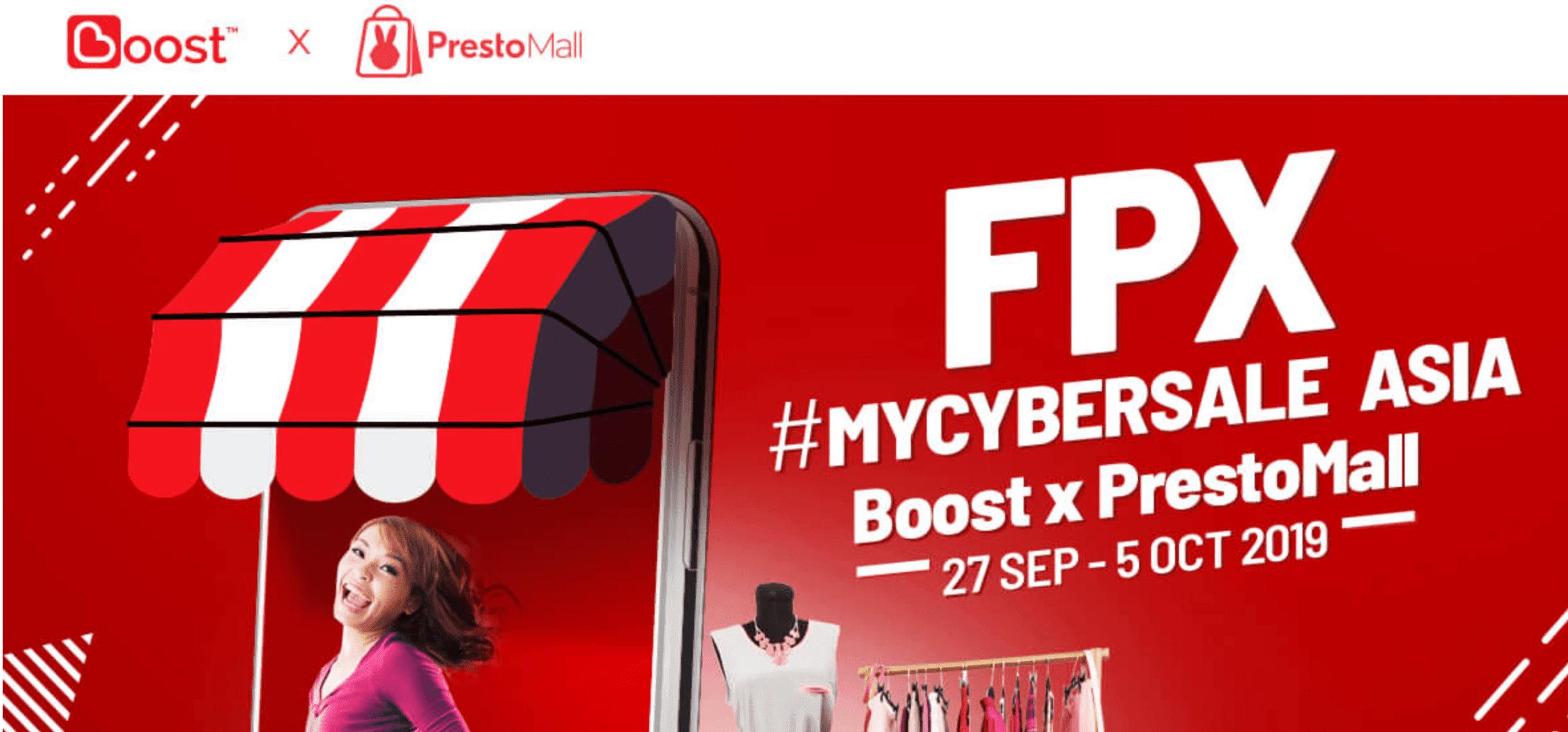 PrestoMall MyCyberSale 2019