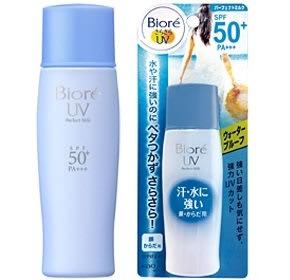 Zinc oxide sunscreen for oily skin