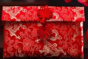 Hadiah terbaik untuk pengantin berbangsa Cina