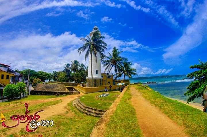 සුන්දර ලංකා  - Beautiful Lanka