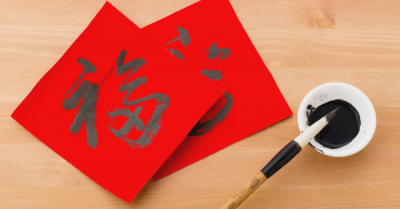 What to say, and what not to say, during your Chinese New Year visitations