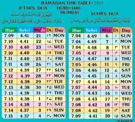 Ramadan time Table   Share   this