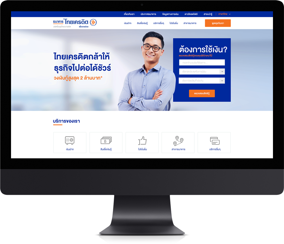 Degito Portfolio Thai Credit Bank Website Design and Development