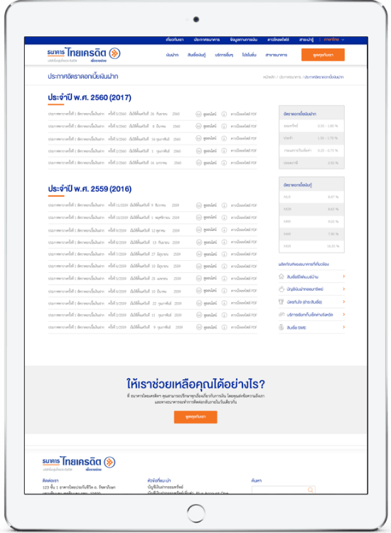 Annual Report Page Thai Credit Bank Website Design