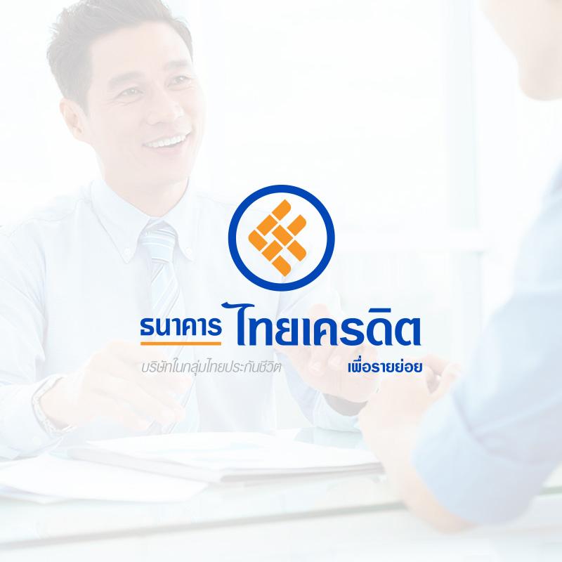 Degito Portfolio Thai Credit Bank Website Design and Development