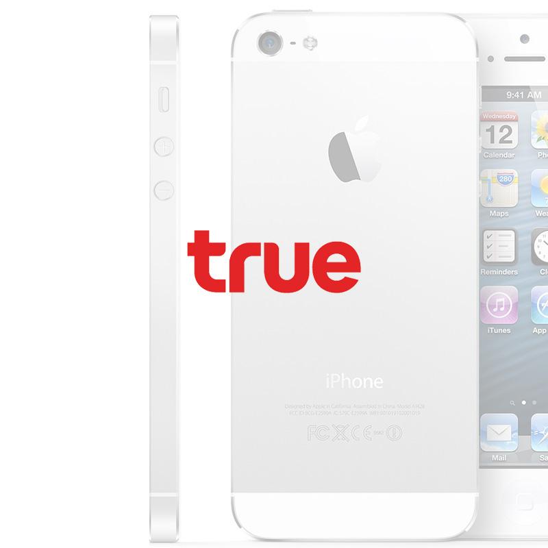 Degito Portfolio TrueMove H Microsite (iPhone) Design and Development