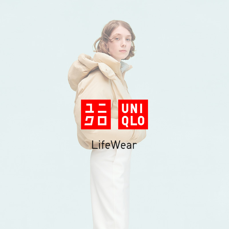 Degito Portfolio Uniqlo Thailand Online Marketing Assets Design