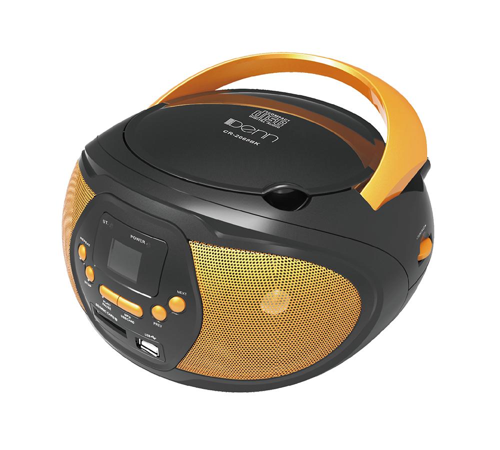 AC/DC Portable Radio CD Boombox