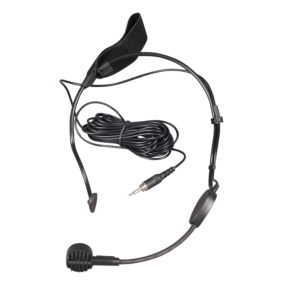 Dynamic Headset Microphone