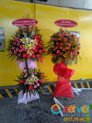 Lucky Flowers 1