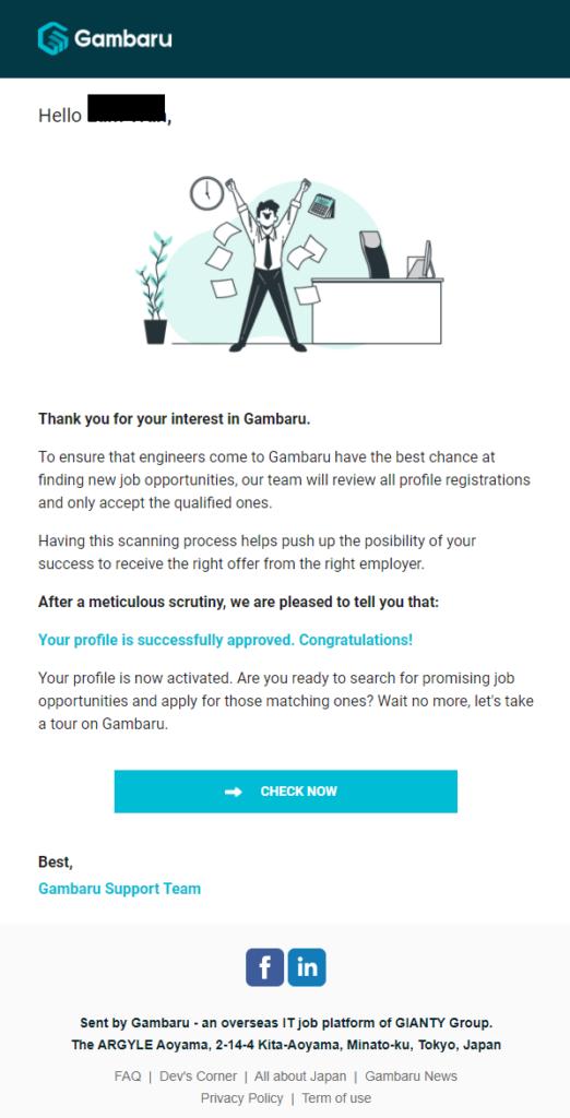 E-mail chấp thuận profile Gambaru - chỉ trong tầm tay bạn